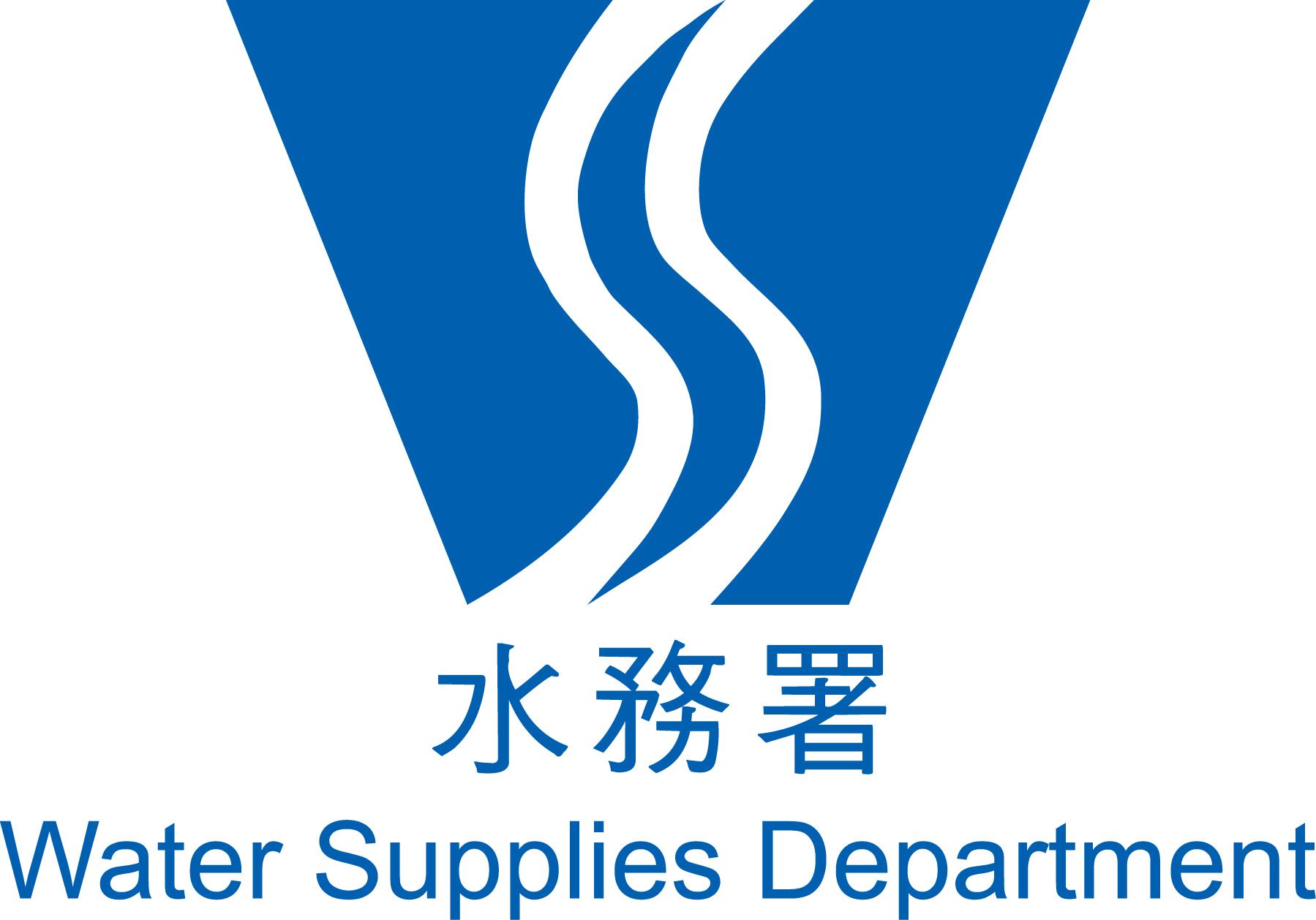 wsd-logo01.jpg